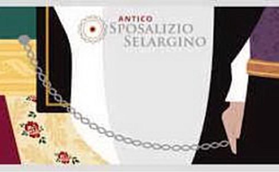 la catena simbolo dell antico sposalizio selargino