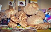 il pane di gesico